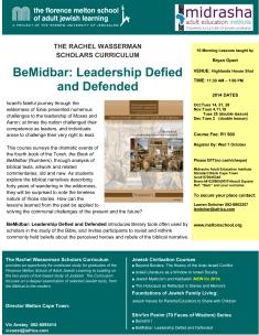 Bemidbar Flyer 2014