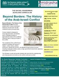 beyond_borders- 2015-flyer