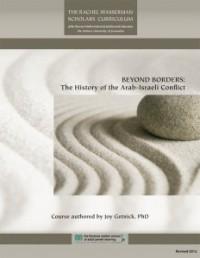 Scholars-BeyondBorders+spine-2012.indd