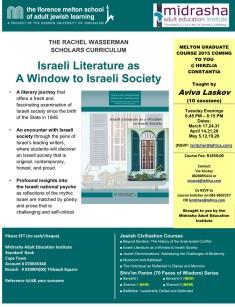 Israeli-Literature 2015