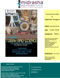 Torah-Science
