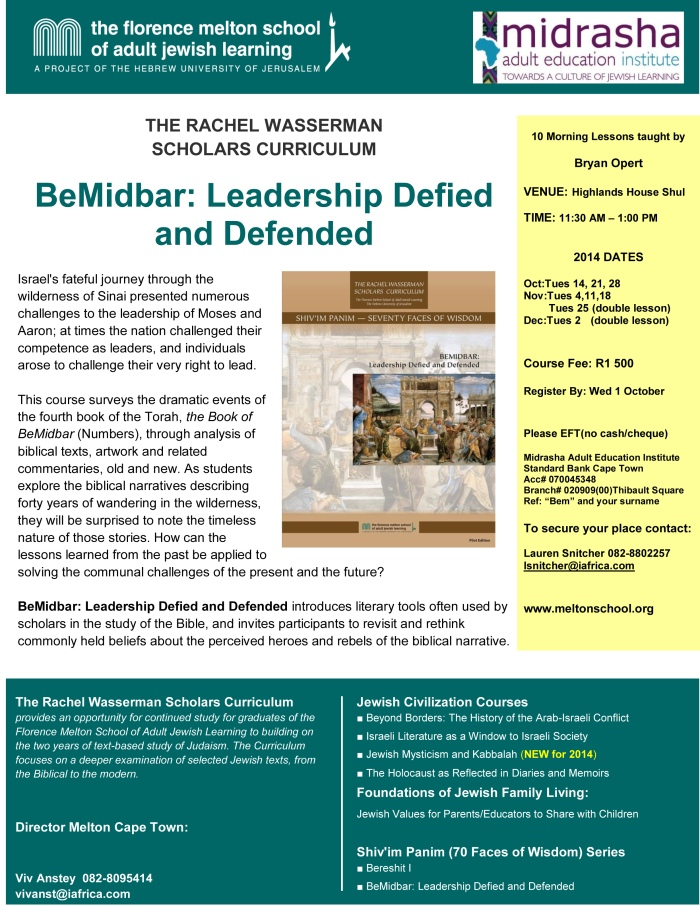 Bemidbar Final Flyer Oct 2014