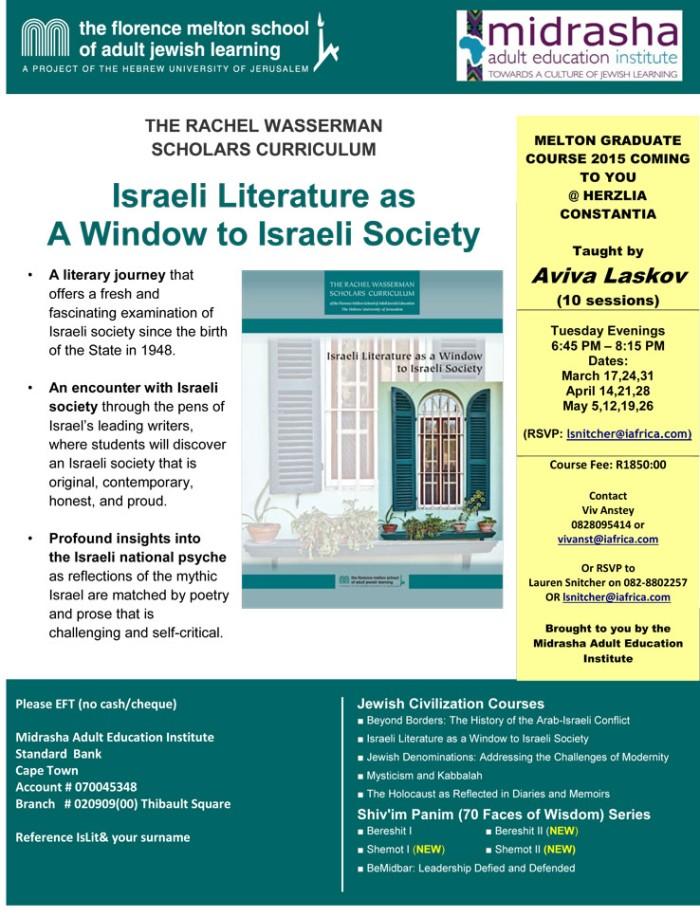 Israeli-Literature-Herzlia-Constantia-all-details-2015