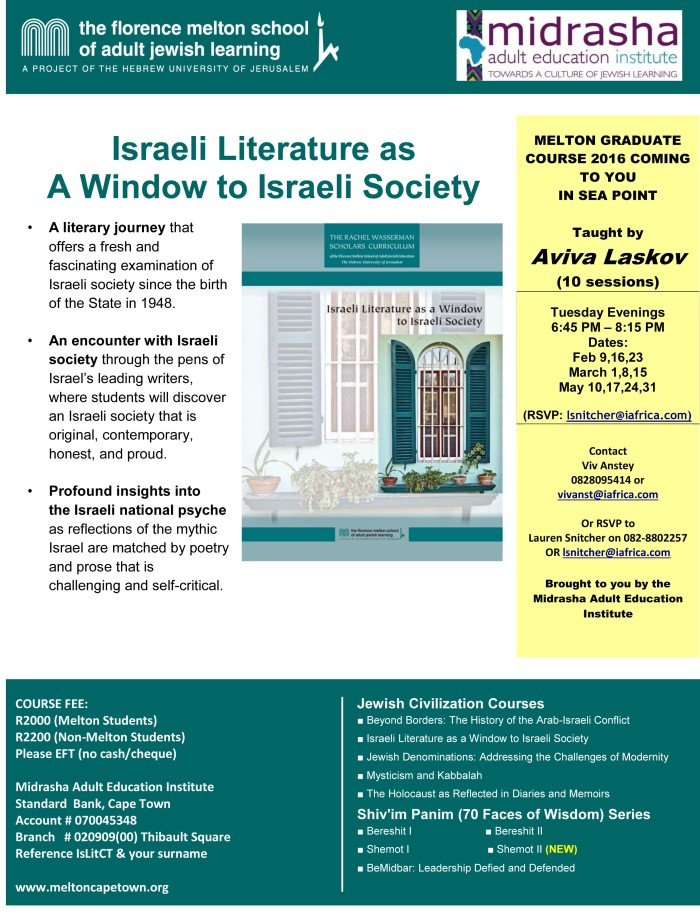 Israeli Literature Flyer Sea Point 2016_edited-1