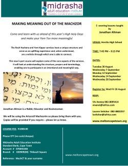 Machzor Flyer Final new dates