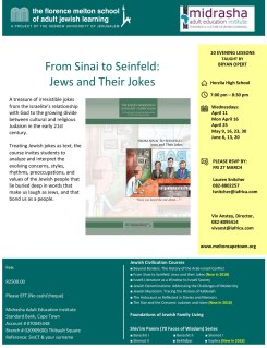 From-Sinai-To-Seinfeld-flyer-2018